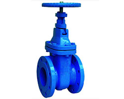 DIN Gate Valves Supplier, Dealer, Manufacturer and Exporter in Mumbai Maharashtra India
